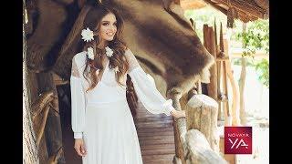 Свадьба в национальном стиле. Невеста в этническом платье. NOVAYA YA. Свадебный сезон #2