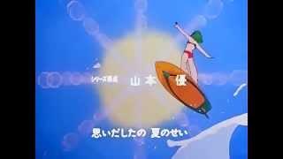 [480p → 1080p] OP:オレンジのダンシング 0:00 作詞:伊藤アキラ、作曲...