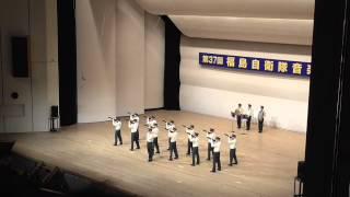 ファンシードリル 第37回福島自衛隊音楽祭 福島和可菜 動画 24