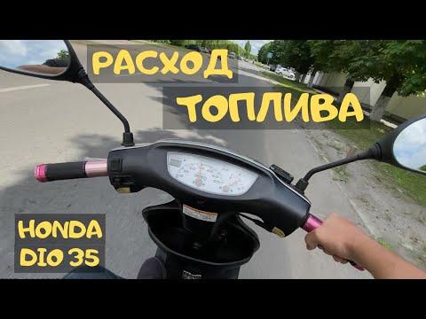 Расход топлива скутера 50 кубов в смешанном цикле :)