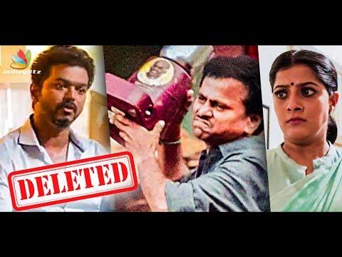 Sarkar CUTS : Controversial Scenes Deleted | Vijay Vs ADMK | A.R.Murugadoss