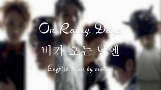 Video BEAST - On Rainy Days (English Version) download MP3, 3GP, MP4, WEBM, AVI, FLV Juli 2018