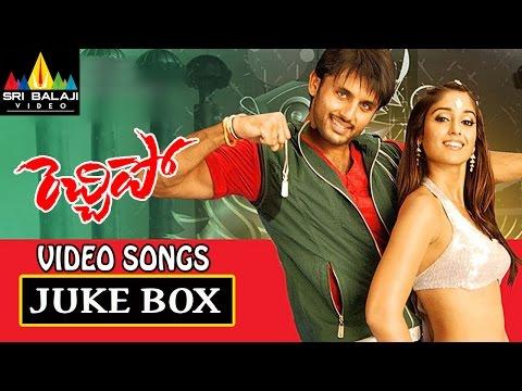 Rechipo Video Songs Back to Back   Nitin, Ileana   Sri Balaji Video