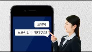 언론홍보 전문기업 뉴스캐스트