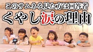 太陽チャンネル#ufes3チャンネルコラボ ❤  ばしゃTが新発売!超カワイ...