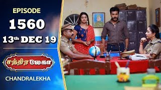 CHANDRALEKHA Serial | Episode 1560 | 13th Dec 2019 | Shwetha | Dhanush | Nagasri | Arun | Shyam