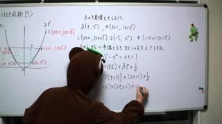 H22大阪府高校入試前期数学B(理数科、文理学科)1-7続