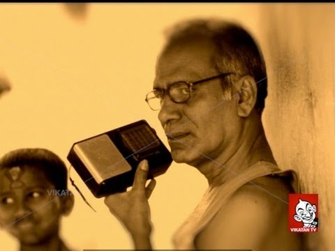 All India Radio Chennai 75 Years | Special Flashback | Vikatan TV