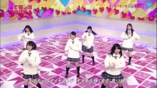 渡り廊下走り隊7 - 完璧ぐ~のね AKB48Show!