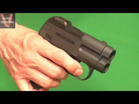 """Апгрейдим пистолет """"Пионер"""" к зомби-апокалипсису."""