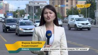видео Штраф за автобусную полосу
