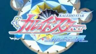 Kaleido Star opening español latino (HQ)