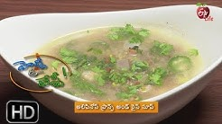 Healthy & Tasty | Alopinos Shrimp and Rice Soup | 20th February 2018 | హెల్దీ & టేస్టీ