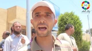 فيديو| تظاهر عمال اليومية بمياه بني سويف للمطالبة بتعيينهم وزيادة رواتبهم