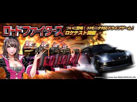 konami road fighters 3d ARCADE DUMP MEGA DOWNLOAD 2016