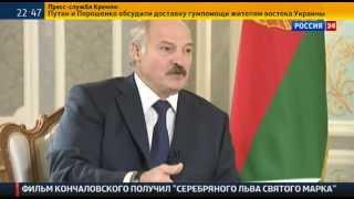 Лукашенко ответил на очень противный вопрос