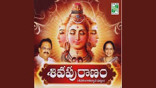 Shiva Puranam