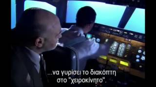 Documentary | Cyprus Helios Flight 522 Tragedy Explained (ΕΛΛ)