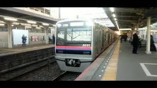 提供動画京成3000形普通京成うすい行き八千代台駅発車。
