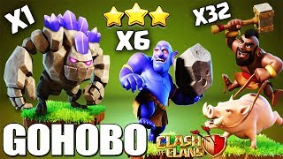 How to GoHoBo - TH10 Attack Strategy for 3 Stars | Th10 GoHoBo | Th10 Best war | Clash of Clans