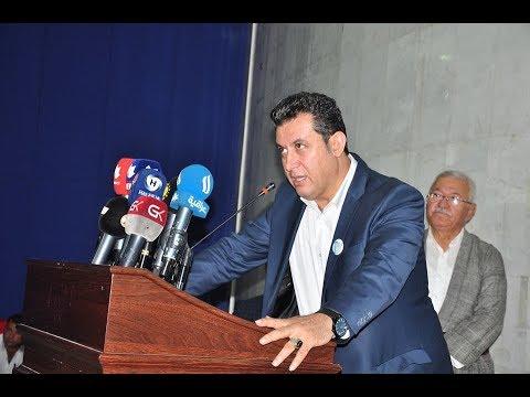 Anwar Hussen Bazgr - Ledwani Hezakani Rozhawa lasar barwdoxi Bashwri Kurdistan - DGK Radio