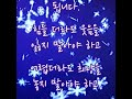 أغنية 2020년 경자년 스마일 힐링교육센터 대박/웃음바다 김서연강사 010-4927-8666