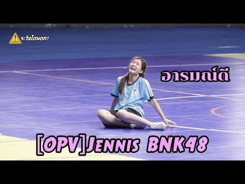น้องเต็น อารมณ์ดี [OPV] Jennis BNK48 #ระวังโดนตก !