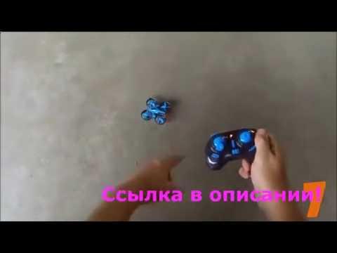 квадрокоптер syma x5c купить в украине - YouTube