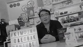 김종학의 덤핑세상 스마트쿡 멀티 전동다지기 33,000…