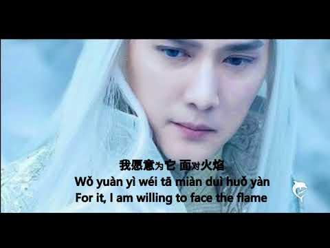 Love will restore - Ye Huai Pei - 爱会还原 [Ka Suo Theme Song] lyrics