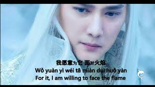 Download Mp3 Love Will Restore - Ye Huai Pei - 爱会还原  Ka Suo Theme Song  Lyrics