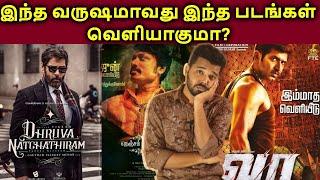 Unreleased Big Budget Tamil Movies | Dropped Movies | தமிழ்