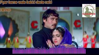 PYAR KARNE WAALE hindi karaoke for Male singers with lyrics