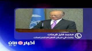 امانو :الوكالة الدولية مستعدة لمساعدة مصر