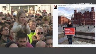 Как жители России и Исландии реагируют на