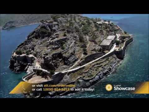 Island Retreat AT&T Uverse Showcase 2015