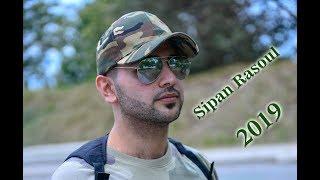 Sipan Rasoul new klip.2019 {kecka ewropi]  كليب  جديد وحصري ٢٠١٩  سيبان رسول {كجكا اوربي}