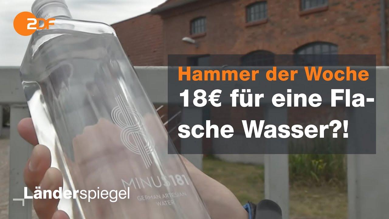 Luxus-Mineralwasser aus Parchim - Hammer der Woche vom 06.06.2020 | ZDF