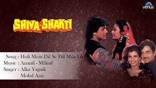 Shiva Shakti :Holi Mein Dil Se Dil Mila Lo Full Audio Song | Govinda, Kimi Katkar |