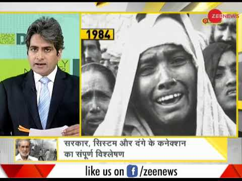DNA: Congress leader Sajjan Kumar gets life term in 1984 anti-Sikh riots