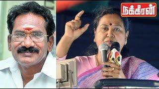 Sellur Raju Missing   Premalatha Vijayakanth Funny comments