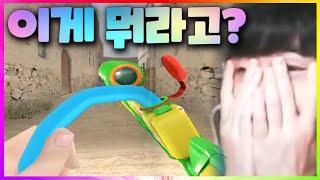 서든어택 졸귀탱 무기 1순위 / 블랑코인님 계정 리뷰 [sudden attack]#즐겜유저만석