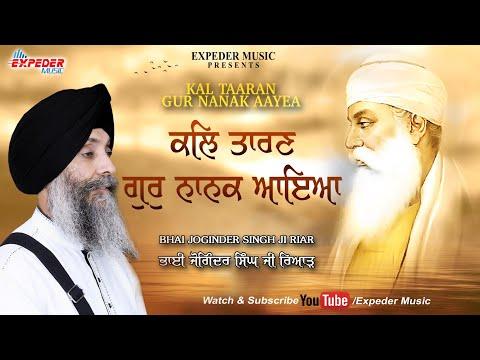 Kal Taaran Gur Nanak Aaya Lyrical  Bhai Joginder Singh Riar New Shabad 2019  Expeder Music