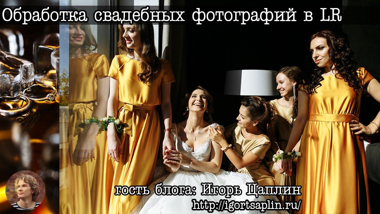 Игорь цаплин витамин ц торрент