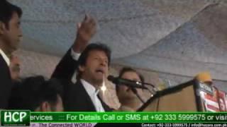 Pakistan Tehreek-E-Insaf  will create Hazara province after coming into Power( Shah Mehmood Qureshi)
