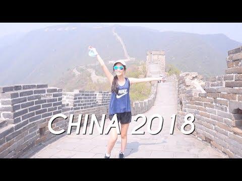 China Travel Diary 2018 | Aianna Khuu