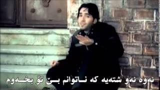 Ismail Yk - Son Defa (Kurdish Subtitle)