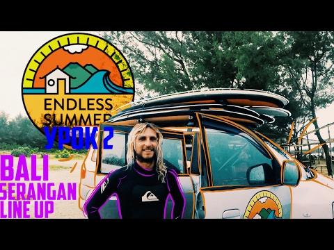 Bali, Serangan. Surfing in Endless Summer Surf Camp Day 2★ Mp3