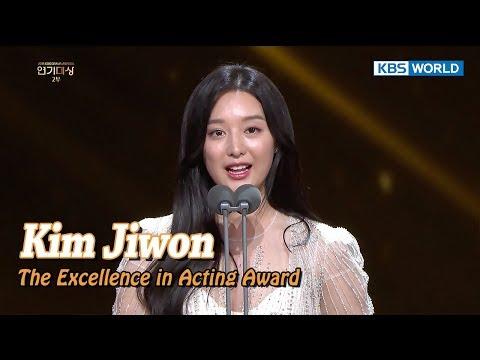 Kim Jiwon,