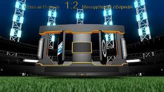 Футбол Южный Регион Молодёжная сборная Голы Чемпионат г Шахты по футболу 2020